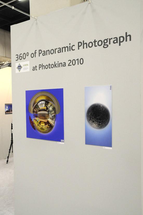 Photokina IVRPA exhibition